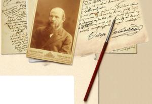 Федор Михайлович Достоевский, читать Достоевского онлайн, биография Достоевского