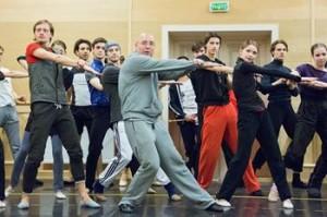 Уильям Шекспир, балет Гамлет