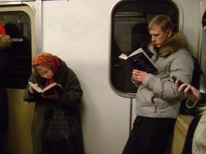 Метро читающее, Метро Москва, литературные конкурсы