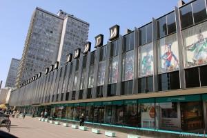 Московский дом книги, букинистический отдел, букинистический магазин