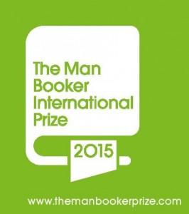 Международная Букеровская премия, международный Букер 2015, литературные премии, премии по литературе