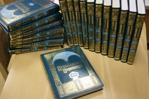 Православная энциклопедия, новости литературы