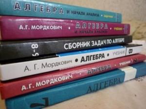 Россия цены на учебники, учебники подорожают, новости образовательная литература