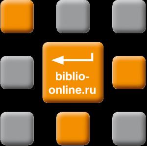"""образовательный проект """"Книговед"""", новости библиотеки"""