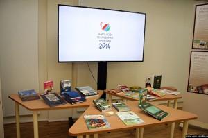 Лучшие книги года в Карелии, литературные премии, премии по литературе