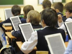Электронные учебники , электронная литература, образовательная литература