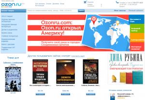 Ozon.ru, Ozon.ru в США, книги интернет-магазин