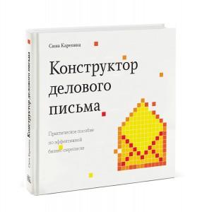 kdp_cover_3d_v2_1800
