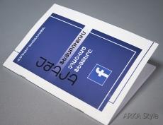 Владимир Ованнисян, Трое в Фейсбуке не считая фейки, анонсы книг