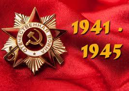 Многонациональная литература о Великой Победе, выставка книг псков, книги о Великой Отечественной войне