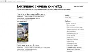 антипиратский закон, Вадим Панов, книги Панова скачать бесплатно