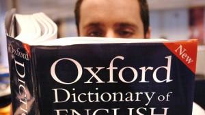 Оксфордский словарь, английский словарь