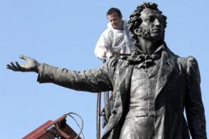 памятники Пушкину Россия, памятник Пушкину Санкт-Петербург