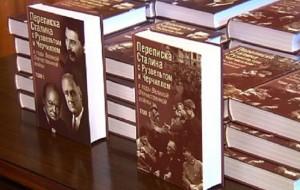 Переписка Сталина с Рузвельтом и Черчиллем в годы Великой Отечественной войны, Владимир Печатнов, Искандэр Магадеев