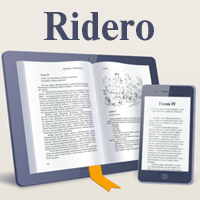 Российский сервис Ridero, электронная литература