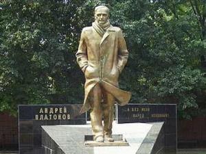 Платоновская премия, Андрей Битов, премии по литературе