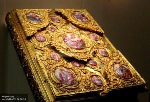 Евангелие, террористы сожгли Евангелие, редкие книги, религиозная литература