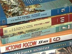Федеральный перечень школьных учебников , учебная литература
