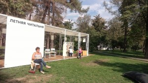 летние читальни Москва, новости библиотеки, Год литературы 2015
