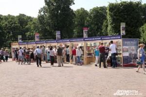 ярмарка «Книжные аллеи», новости литературы
