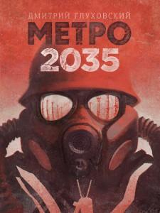 Дмитрий Глуховский, Метро 2035, анонсы книг