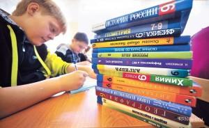 учебники Татарстан, единые учебники РФ, образовательная литература