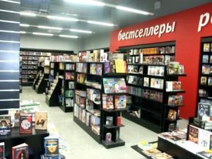 льготы для книжных магазинов, книжный магазин аренда