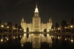 МГУ  собственное издательство, старейшее университетское издательство РФ