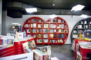 книжный магазин Москва, налоги книжные магазины