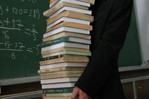 контрафактные учебники, издательство Просвещение, учебная литература
