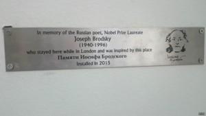 Иосиф Бродский, Бродский Лондон, мемориальная табличка Бродскому