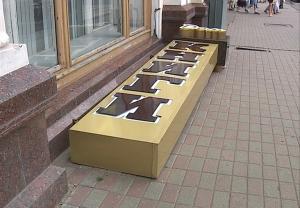 В Ярославле закрылся «Дом книги», новости литературы