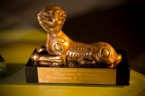 Оренбургский кинофестиваль , Год литературы 2015, новости литературы