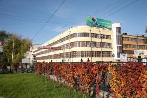 Уральский рабочий, типография Екатеринбург, старые типографии