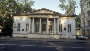 Музей Тургенева в Москве , И. С. Тургенев, 200-летие Тургенева