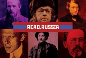 Read Russia , Читай Россию, книжная ярмарка в Хельсинки
