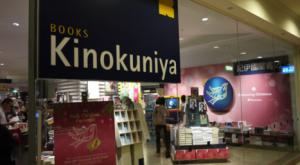 Харуки Мураками, Романист как профессия