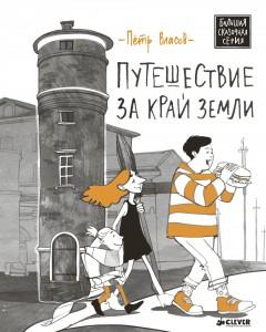 811-2_NA KRAU_COVER_COVER_pg3
