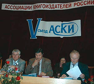 книгоиздатели России, Грозный, новости литературы