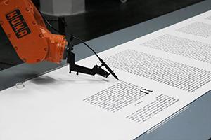Роботы, книги, новости литературы