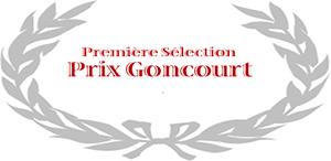 Гонкуровская премия, Франция, новости литературы