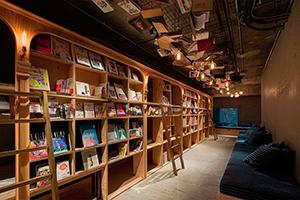 Япония, Book and Bed, новости литературы
