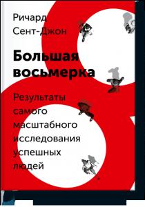 bolshaya-vosmerka-big-2