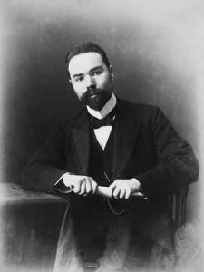 Валерий Брюсов (1873 – 1924)