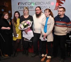 Шорт-лист Григорьевской поэтической премии - 2016