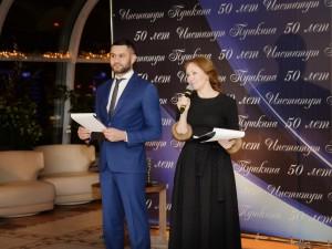 Торжественная церемония награждения лауреатов Премии профессионального признания за вклад в продвижение русского языка