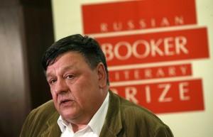 Лауреат литературной премии «Русский Букер»–2016 Петр Алешковский