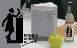 Материальное содержание премии составляет всего один рубль, бутылку водки и яблоко