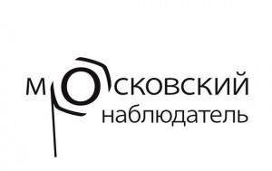 Премия «Московский наблюдатель»