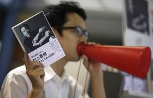 Новый роман Харуки Мураками